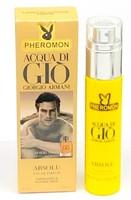 Мини-парфюм с феромонами Giorgio Armani Acqua Di Gio Absolu, 45 ml