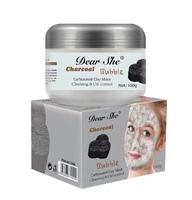 Глиняно-Пузырьковая маска для лица Dear She Вubble Charcoal