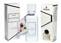Мини-парфюм Byredo Bal d'Afrique, 60 ml