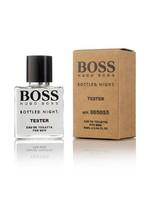 Мини-тестер 50 ml Hugo Boss Bottled Night