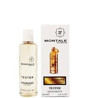 Мини-парфюм 65 ml с феромонами Montale Arabians