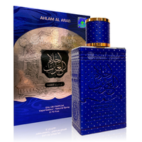 Ahlam Al Arab Night, 100 ml