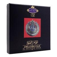 Набор Shaik № 77 (5 * 7,5 ml)  в подарочном пакете