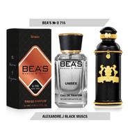 Bea's U 715 (Alexandre.J Black Muscs) 50 ml