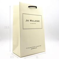 Брендовый пакет Jo Malone мал. желтый (23,5 х 15 х 8,5)