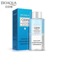 Мицилярная вода для снятия макияжа Bioaqua Clean Soft Makeup Remover 150ml.