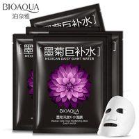 Тканевая маска для лица с черной хризантемой Bioaqua Mexican Daisy Giant Water