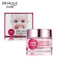 Крем под макияж BioAqua Baby Skin Beauty Makeup Cream, 50 г.