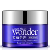 Ночная маска с экстрактом черники Bioaqua Wonder Sleep Mask 50ml