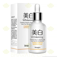 Отбеливающая сыворотка c витаминами Images Whitening, 15 ml