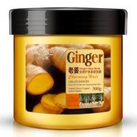 Маска для волос с имбирем BioAqua Ginger Hair Mask, 500 g