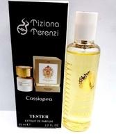 Мини-парфюм 65 ml с феромонами Tiziana Terenzi Cassiopea