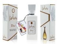 Мини-парфюм Christian Dior J'Adore, 60 ml