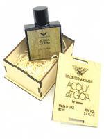Giorgio Armani Acqua di Gioia, 60 ml (деревянная коробка)
