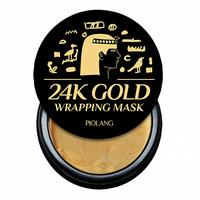 Маска для лица с 24 каратным золотом Esthetic Cosmetics 24k Gold Wrapping Mask, 80 мл