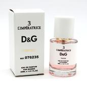 Тестер-мини 30ml Dolce&Gabbana №3 L'Imperatrice