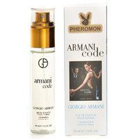 "Мини-парфюм женский Giorgio Armani ""Armani Code"" pheromon (45 мл)"