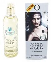 Мини-парфюм 65 ml с феромонами Giorgio Armani Acqua di Gioia for women