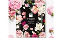Увлажняющая тканевая маска Senana Organic Flower Цветочные экстракты