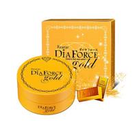 Гидрогелевые патчи с коллоидным золотом DiaForce Hydrogel Eye Patch Gold,60шт