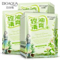 Тканевая освежающая маска с маслом чайного дерева Bioaqua Natural Extract Green Tea Oil Control Mask.