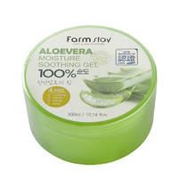 Многофункциональный гель Farm Stay с экстрактом алоэ Aloe Vera Moisture Soothing Gel 100% , 300 мл