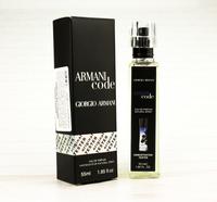 Мини-тестер Giorgio Armani Code pour Femme edp,55ml