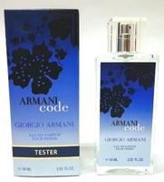Мини-тестер 60 ml Giorgio Armani Armani Code Pour Femme