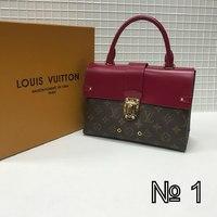 Сумка Louis Vuitton (Нат. кожа 25*17)