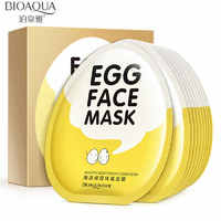 Набор тканевых масок для лица Bioaqua Egg Face Mask,(10шт).