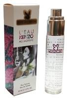 Мини-парфюм с феромонами Kenzo L'Eau Kenzo Aquadisiac pour Femme (45 мл)