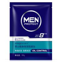 Тканевая маска для мужчин Images Men Protect