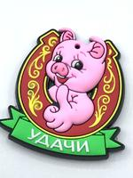 "Магнит с символом года ""Удачи"""