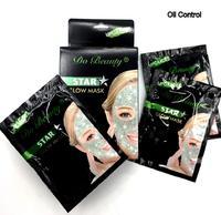 Маска для лица Do Beauty Star Glow Mask (10шт)