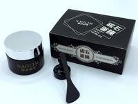 Магнитная маска для лица Naolim Magnet Facial Membrane