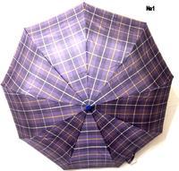 Зонт SPonsa Art.№17018,(Клетка).