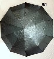 Зонт SPonsa Art.№1835.