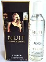 Мини-парфюм 65 ml с феромонами Hugo Boss Nuit Pour Femme