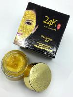 Увлажняющая ночная маска экстрактом золота One Spring 24K Brighting,100г