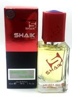 SHAIK MW225 (MONTALE PARIS KABUL),50ml