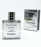Мини-тестеры 50ml Chanel Egoiste Platinum (NEW)