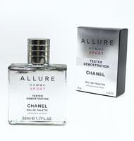 Мини-тестеры 50ml Chanel Allure Homme Sport (NEW)