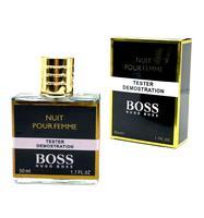 Мини-тестеры 50ml Hugo Boss Nuit Pour Femme (NEW)