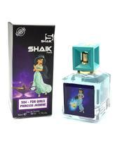 Shaik №504-For Girls Princess Jasmine ,50 ml