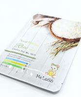 Тканевая маска для лица Meloso Total Solution Rice Mask