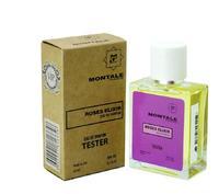 Мини-тестер 60ml (кор) Montale Roses Elixir