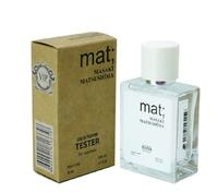 Мини-тестер 60ml (кор) Masaki Matsushima Mat; Limited