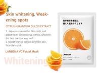 Тканевая маска для лица Lanbena - Апельсин