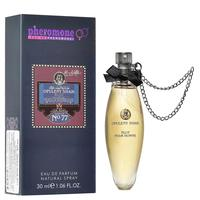 Мини-парфюм с феромонами 30ml  Shaik Opulent Blue №77