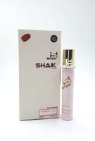 NEW Shaik 20 ml W 102 (Gucci Flora By Gucci EDP)